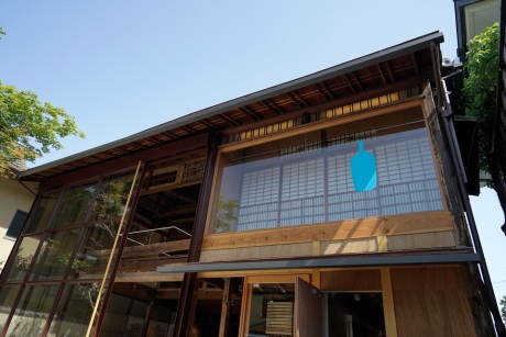 kyoto_five_10.jpg