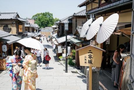 kyoto_five_13.jpg