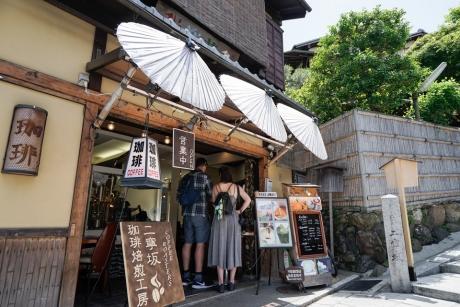 kyoto_five_14.jpg