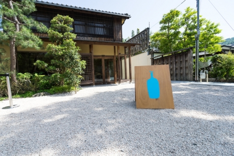 kyoto_five_8.jpg