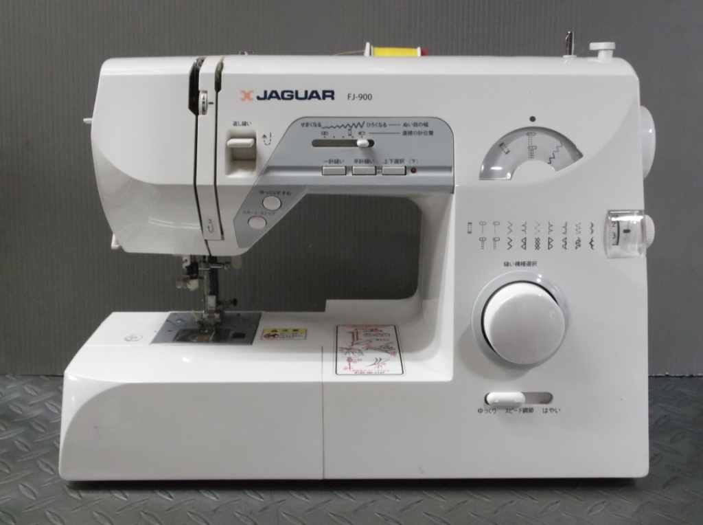 FJ 900-1