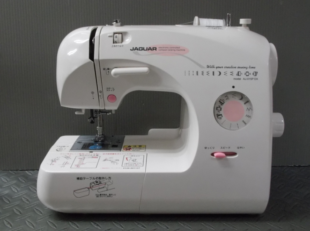 AJ-015P DX-1