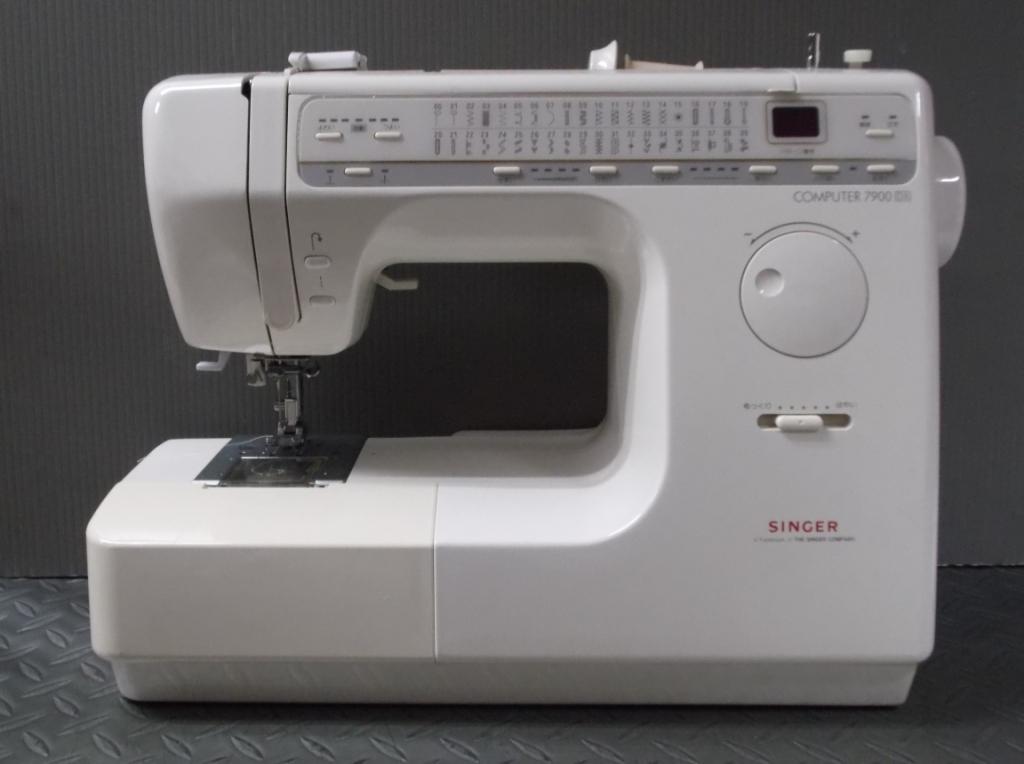 singer 7900DX-1