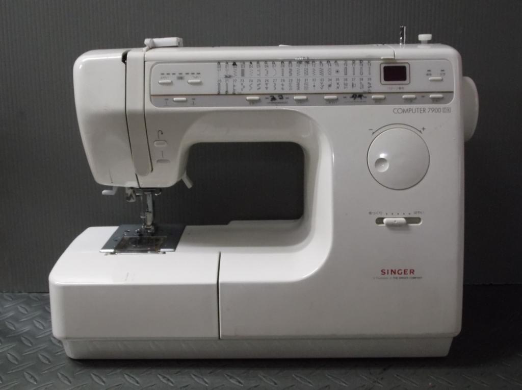 7900 DX-1