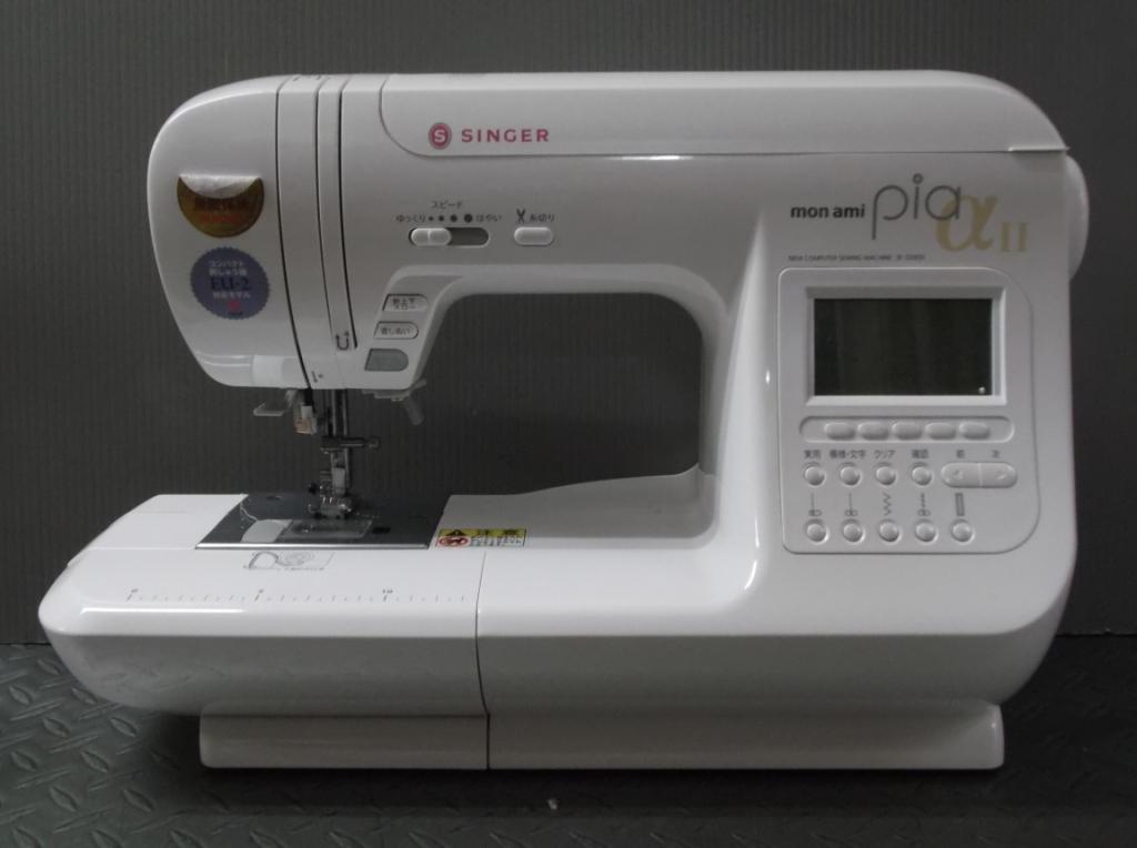 monami PIAα-1