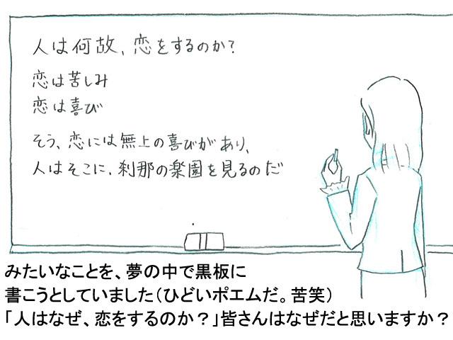 h300407_01.jpg