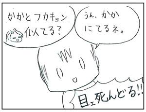 h300507_02.jpg