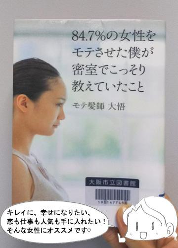h300509_01.jpg