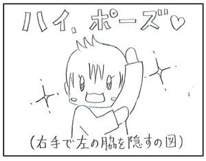 h300611_01.jpg
