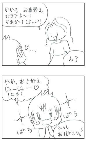 h300618_01.jpg