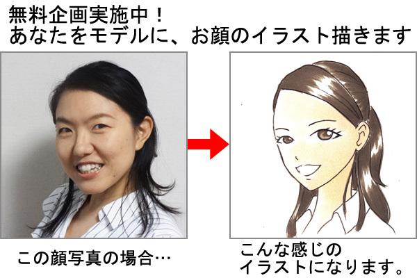 h30_kikaku02.jpg