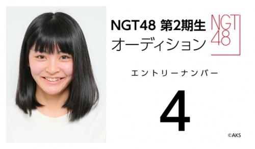 NGT48 第2期生オーディション (4)