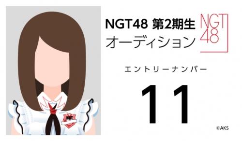 NGT48 第2期生オーディション (11)