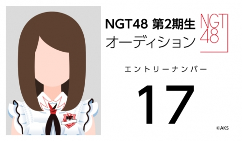 NGT48 第2期生オーディション (17)