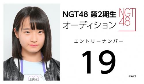 NGT48 第2期生オーディション (19)