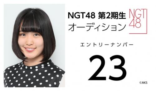 NGT48 第2期生オーディション (23)