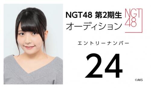 NGT48 第2期生オーディション (24)