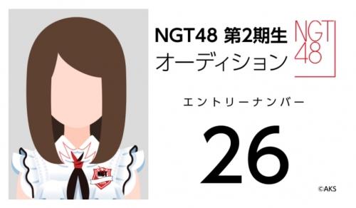 NGT48 第2期生オーディション (26)