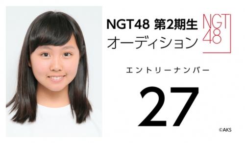 NGT48 第2期生オーディション (27)