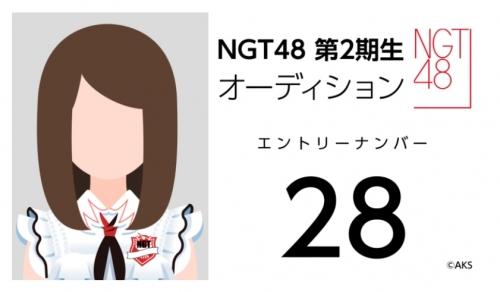 NGT48 第2期生オーディション (28)
