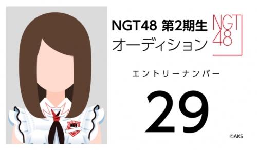 NGT48 第2期生オーディション (29)
