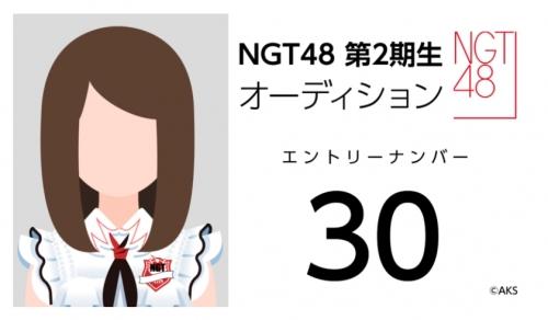 NGT48 第2期生オーディション (30)
