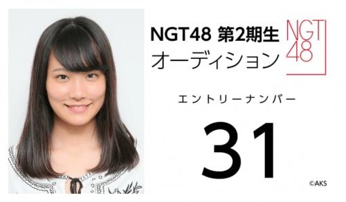 NGT48 第2期生オーディション (31)