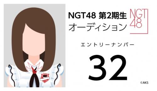 NGT48 第2期生オーディション (32)