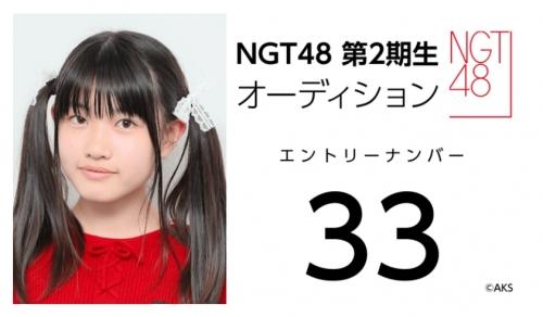 NGT48 第2期生オーディション (33)