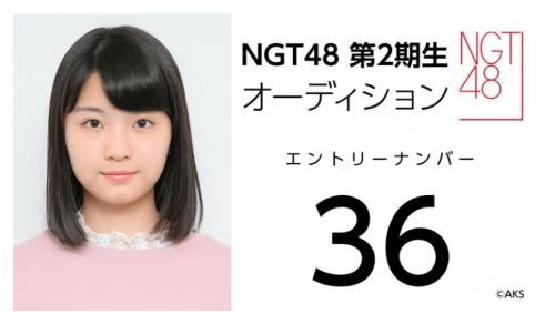 NGT48 第2期生オーディション (36)