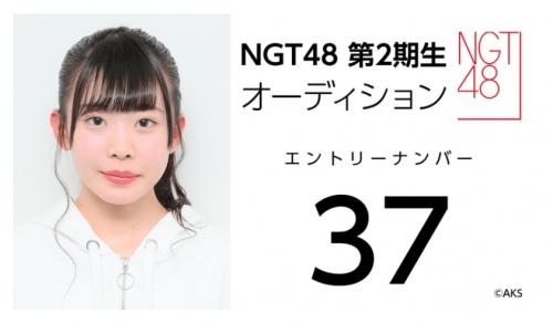 NGT48 第2期生オーディション (37)