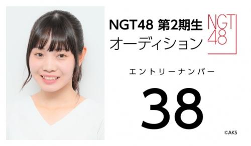 NGT48 第2期生オーディション (38)