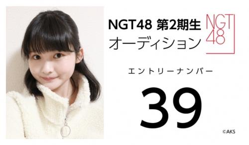 NGT48 第2期生オーディション (39)
