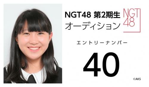 NGT48 第2期生オーディション (40)