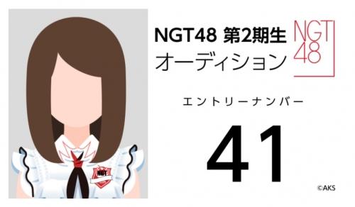 NGT48 第2期生オーディション (41)