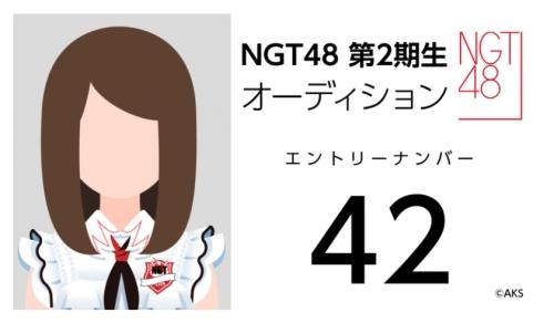 NGT48 第2期生オーディション (42)