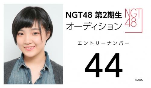 NGT48 第2期生オーディション (44)