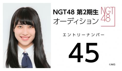 NGT48 第2期生オーディション (45)