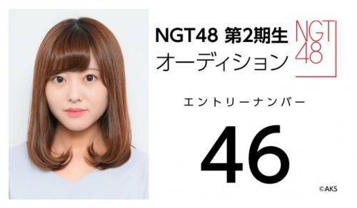 NGT48 第2期生オーディション (46)