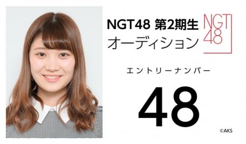NGT48 第2期生オーディション (48)