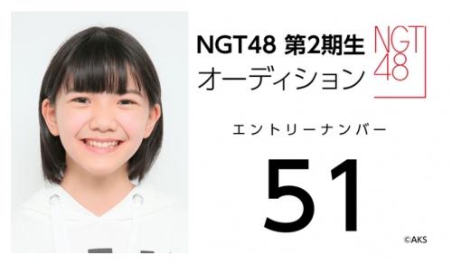 NGT48 第2期生オーディション (51)