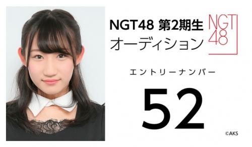 NGT48 第2期生オーディション (52)