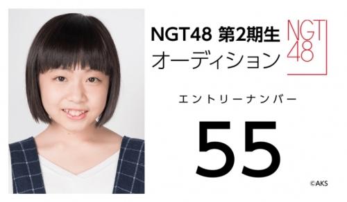 NGT48 第2期生オーディション (55)