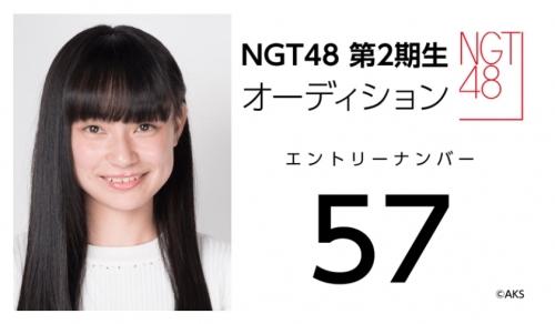 NGT48 第2期生オーディション (57)