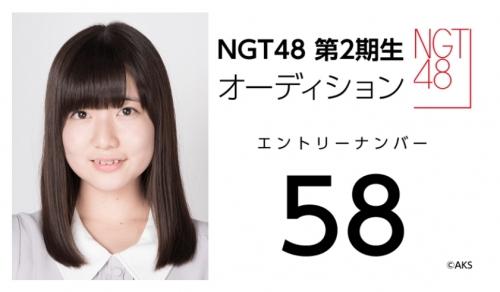 NGT48 第2期生オーディション (58)