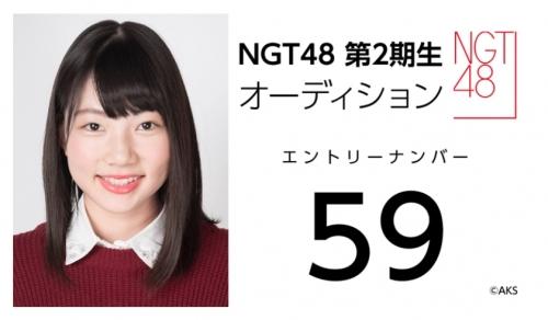 NGT48 第2期生オーディション (59)