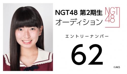 NGT48 第2期生オーディション (62)