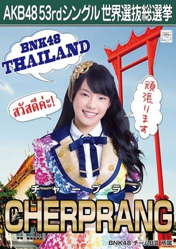 AKB48 53rdシングル 世界選抜総選挙 ポスター CHERPRANG