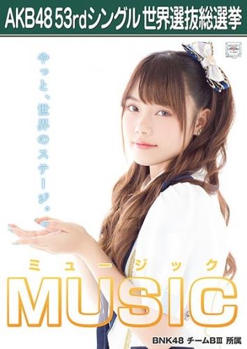 AKB48 53rdシングル 世界選抜総選挙 ポスター MUSIC