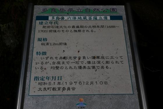 s-15年2月15日 (23)